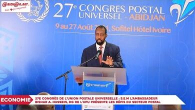 Upu27 Lambassadeur Bishar A Hussein Dg De Lupu Presente Les Defis Du Secteur Postal Sizjq24Vxga Image