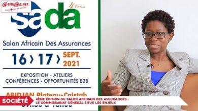 4Eme Edition Du Salon Africain Des Assurances Le Commissariat General Situe Les Enjeux Nsdcegma Tc Image
