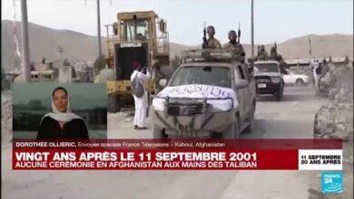 Aucune Ceremonie En Afghanistan Pour Les 20 Ans Du 11 Septembre O France 24 15Frianm7V8 Image