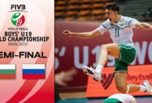 Bul Vs Rus Full Semi Final Boys U19 Volleyball World Champs 2021 Ktejscrqc8M Image
