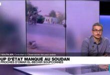 Coup Detat Manque Au Soudan Des Proches Domar El Bechir Soupconnes O France 24 9Kgrlwlofju Image