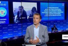 Elections En Russie Des Images De Fraude Frauduleuses O France 24 Eo Pi D4Ie0 Image