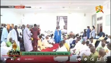 En Direct De Touba Ceremonie Officielle Du Grand Magal De Toubaa La Residence Cheikhoul Khadim Zwxwtfj70Sa Image
