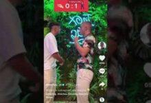 Inoxtag Et Michou Font Un Challenge A Webedia Nouveau Tiktok X6 X92Ignfw Image