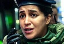 La Troisieme Guerre Colis Suspect Extrait 2021 Leila Bekhti Pl9Vwqcmoa0 Image