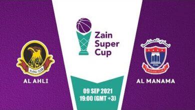 Live Al Manama V Al Ahli Bahrains Zain Super Cup 2021 Ie7Cxm07Vk Image