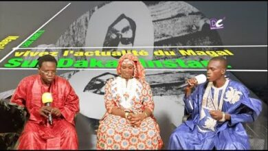 N2 Vie Et Oeuvre De Cheikh Ahmadou Bamba Avec S Mouhamadou Makhtar Et S Ibrahima Ngom Khassidas 3C K6Dyir64 Image