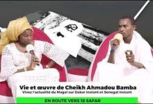 N3 Vie Et Oeuvre De Cheikh Ahmadou Bamba Avec Pape Ale Sy 41Tf0Tkbakq Image