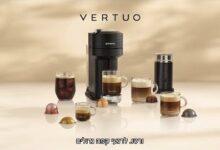 Nespresso Vertuo Full Menu 12 Il Y13Zyoyofu4 Image