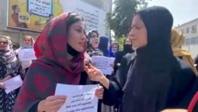 Novo Protesto De Mulheres No Afeganistao Ujjhapcsrsw Image