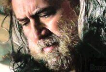 Pig Bande Annonce 2021 Nicolas Cage 824Yfolardg Image