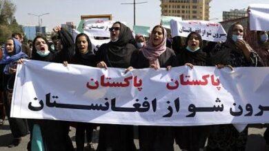 Reforma Taliba Faz Temer Regresso Ao Passado No Afeganistao Fndxr2Hhirq Image