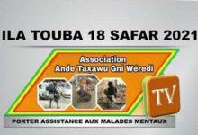 Saliou Mbaye Italie Wadial Magal Touba 2021 Ak Association Ande Taxawu Gni Weredi 5Tkn1Xkdzk Image