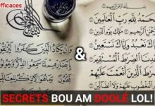 Secrets Sourate Al Fatiha Ak Ayat Wa In Yakadu Bu Am Doole Lol Si Thiat Par Oustaz Nohine Kane Kyvfitrtrwm Image