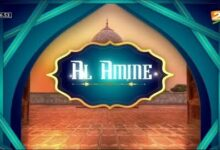 Suivez Al Amine Avec Imam Mouhamadou Lamine Drame Lundi 20 Septembre 2021 C6Lsxow4Poy Image