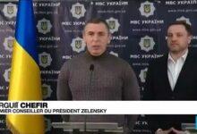 Un Proche Conseiller Du President Ukrainien Vise Par Des Tirs O France 24 X9Q5 Qltnua Image