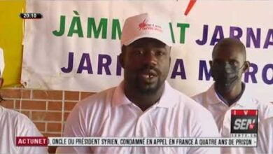 Urgent Le Collectif Nio Lank Appelle A Une Forte Mobilisation Pour Manifester Contre 4Sihi0Bxmlm Image