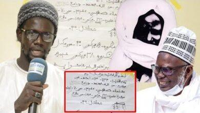 Wadiale Magal Lou Kemtane Serigne Khadim Dechiffre Lou Warale 18 Safare Mpk13G8Aewg Image