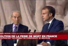 Emmanuel Macron Veut Relancer Le Combat Pour Labolition Universelle O France 24 Vxf2Kf0Mfjq Image