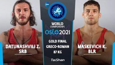 Gold Gr 87 Kg Z Datunashvili Srb V K Maskevich Blr N3Fopsojw34 Image