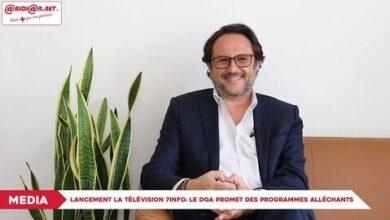 Lancement La Television 7Info Le Dga Promet Des Programmes Allechants Interview X49F4Ejfing Image