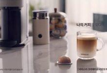 Nespresso Vertuo Next Latte 20 Kr 01Sg0Cyk130 Image