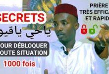 Secret Ya Hayyou Ya Khayyoum Tres Efficace Pour Debloquer Toute Situation Avec Seydina Nohine Kane Wt6N8Gigbpe Image